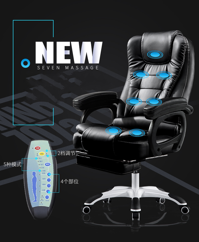 Office Chair Computer Boss Chair Lying And Lifting Staff Armchair With Footrest Massage