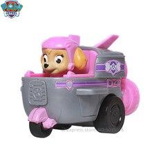 Paw patrol Skye Helicopter racing Cartoon child toy factory authorized genuine dog team car set animal inertia