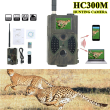 HD Trail Hunting Camera 940NM Scouting Infrared 12MP MMS/GPRS Portable for Outdoor VH99