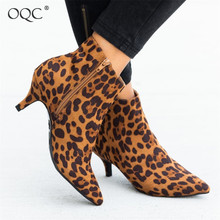 Купить с кэшбэком OQC Leopard Print Pointy Boots Women Autumn Winter Solid Color Kitten Heels Zipper Short Boots Wild Style Casual Ankle Boots D30