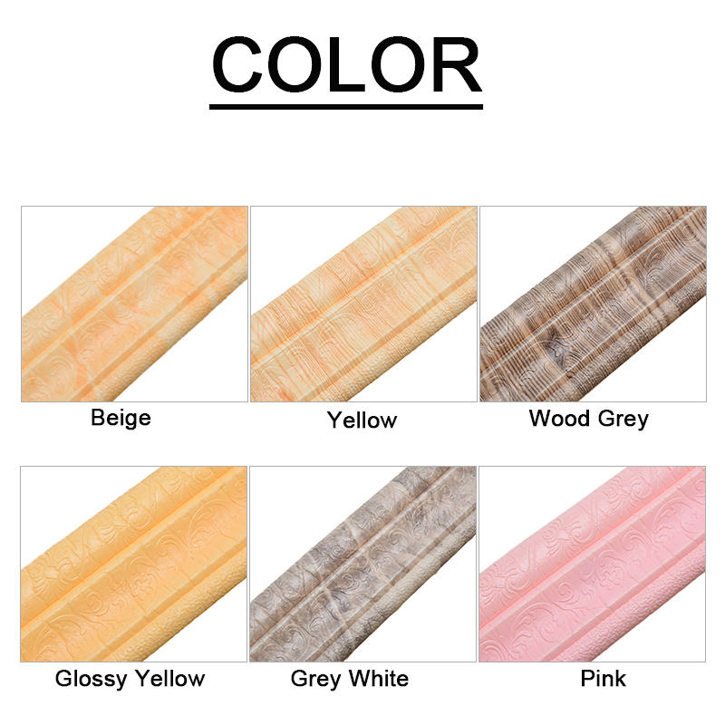 230*8cm 3D Pattern Waist Line Wall Sticker Bottom Border Line Wall Paper Wall Skirting Baseboard Decor Self Adhesive Multi Color