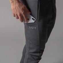 2021 brand men's jogging pants casual sportswear fitness jogging pants men's pants
