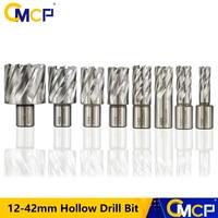 CMCP HSS Ringschneider 12/16/19/20/23/25/30/42mm core Bohrer Weldon Schaft Loch Sah Hohl Bohrer Für Metall Bohren Werkzeuge