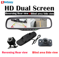 HaiSunny HD 4.3 Double Screen Display Car Interior Rearview Mirror Monitor With Night View Hide Mini Car Rear Front Side Camera