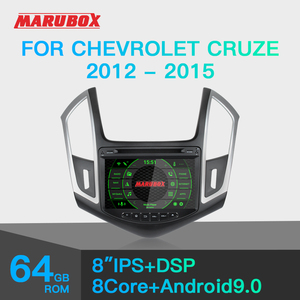Marubox KD8087 64GB Car DVD Player for Chevrolet Cruze 2012-2015, Car Radio with DSP, GPS Navigation, Bluetooth, Android 9(China)