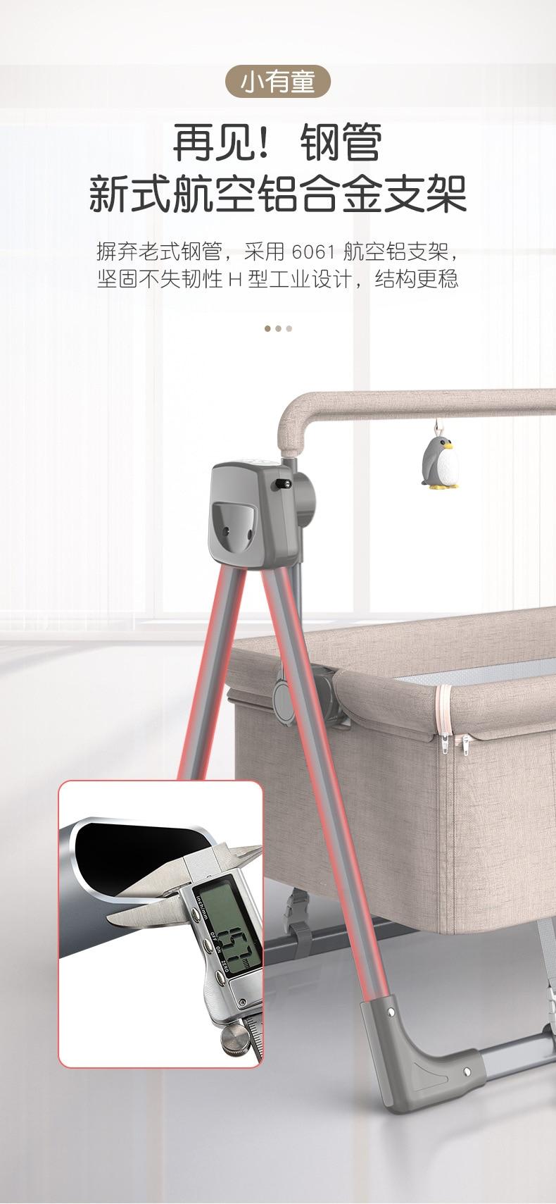 H4d7dc770a5d54f5e848c8e60cc580d058 2020 Baby Intelligent Electric Cradle Rocker Multifunctional Newborn Intelligent Rocking Chair Send Storage Bag and Mosquito Net