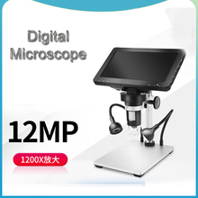 Digital Microscope DM9 iPhone Industrial-Magnifier 1200x 7inch-Screen 12MP HD with Wire-Control