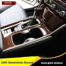 21Pcs/Set Car Interior Dashboard Gear Shift Panel Cover Sticker Trim Kit For Honda 10th Generation Accord Styling Accessorie