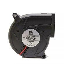 цена на Brand new original BFB0712H 7530 DC 12V 0.36A projector blower centrifugal fan cooling fan
