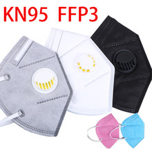 Blue gray black protective face mouth masks ffp3 valve respirator filter facial mask ffp 3 washable reusable ffpp3 fpp3 ffp3mask