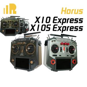 Image 1 - FrSky Horus X10 X10S Express Transmitter Boasts 24 channels with a Faster Baud Rate and Lower Latency for RC FPV Racing Drone