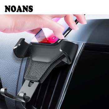 Car Gravity Mobile Phone GPS Holder Stand for BMW E46 E90 E60 E39 E36 F30 F10 F20 X5 E70 E53 E30 M E87 G30 E92 E91 X6 E71 image