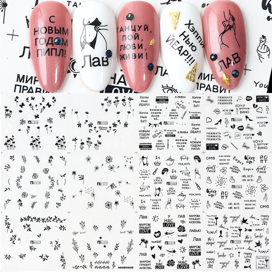 <font><b>12</b></font> Designs Russian Letter Nail Stickers Butterfly DIY Water Transfer Sliders for Nails Art Decoration Manicure Set LEA1513-1524 image