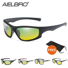 AIELBRO New Night Vision Glasses for Driving in Driver Goggles Polarized Cycling Sunglasses Night Vision Glasses with Bag