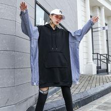 Xuxi Спецодежда с капюшоном для женщин длинным рукавом сшитые