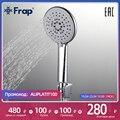 FRAP Лейка для ручного душа лейка для душа для ванной комнаты душевая лейка тропический душ F007
