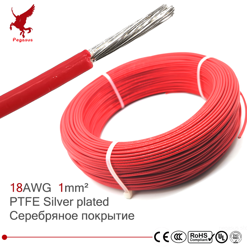 18AWG 1 square millimeter Power cable PTFE Tinned Silver plated flame retardant power cable wire High temperature resistance