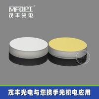 Metal Film Mirror / Silver Film Mirror / Gold Film Mirror|Building Automation| |  -