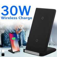 30w qi carregador sem fio suporte para iphone 11 pro 8 x xs samsungs 10 s9 s8 rápido estação de carregamento sem fio carregador do telefone
