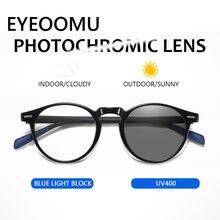 Солнцезащитные очки eyeoomu tr90 для мужчин и женщин фотохромные