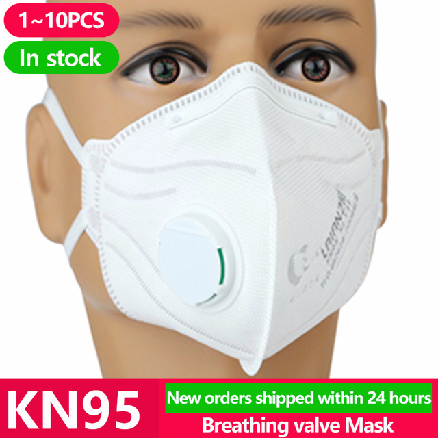 KN95 Disposable Face N95 KF94 Surgical Mask Anti Coronavirus Mouth Cover Facial Dust Pm2.5 FFP2 Respirator Masks covid 19 test 1