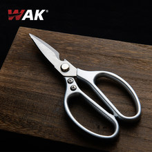 WAK Kitchen Scissors Stainless Steel Household Powerful Chicken Bone Scossors Multi-purpose Professional Sharp Scissors