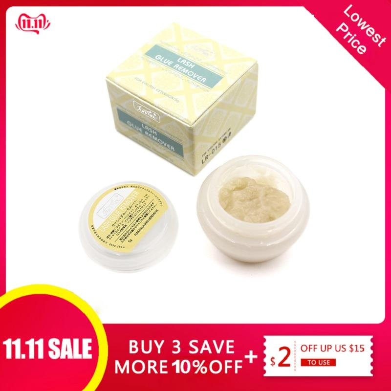 FUNMIX 5g Fruit Odor Eyelash Glue Remover Makeup Remover Safe False Eyelash Extension Glue Remover Non-irritating TSLM2