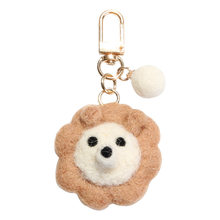 Japanese Cartoon Animal Cute Little Lion Key chain Girl Sweet Wool Felt Headphone Case Pendant Bag Charm Stunning Price 2020(China)