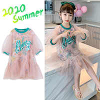 Vestido de verano para bebé niña, ropa deportiva para Adolescente, sexy, con encaje de flores, lentejuelas rosas, vestido de Hada de 3, 4, 5, 6, 7, 8, 9, 10 y 12 años, 2020