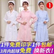 White gown long sleeve doctor dress female summer short sleeve laboratory dress student nurse dress white coat pharmacy uniform