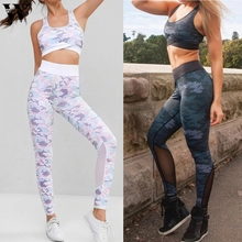 Womail Tracksuit Women sleeveless fashion Camouflage High Waist crop top pant