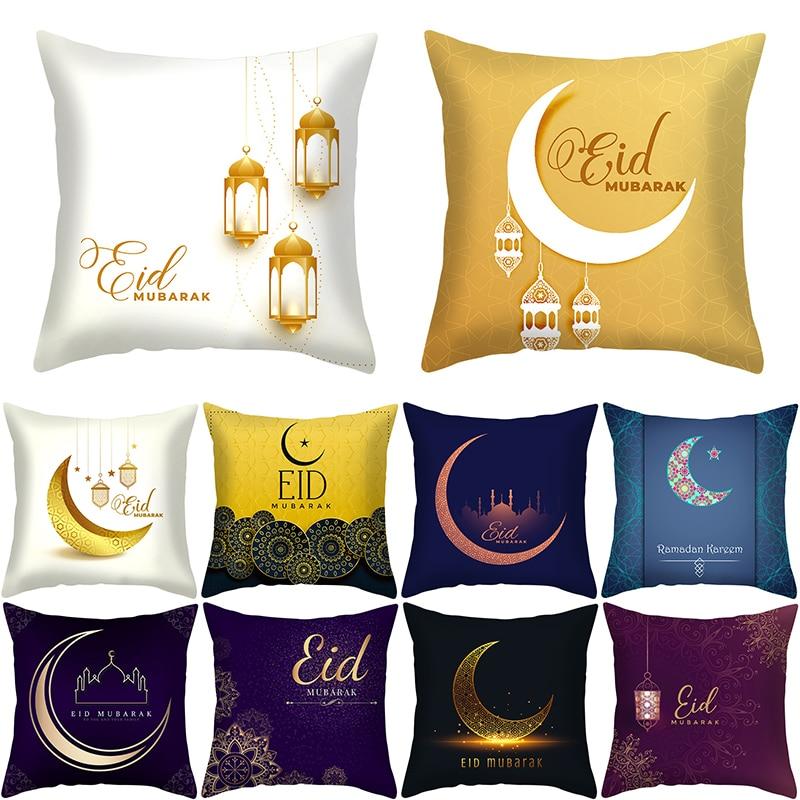 45x45cm Cushion Cover Happy EID Mubarak Decor Ramadan Mubarak Kareem Decor Islamic Muslim Event Party Decor Supplies Al Adha