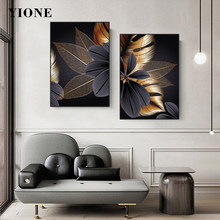 Black Gold Plant Canvas Painting Custom Leaves Flower Modern Luxury Poster and Prints Home Decoration Pictures Room Wall Art