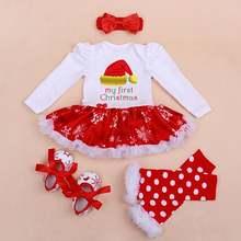 Комплект рождественской одежды из 4 предметов для маленьких
