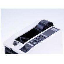 Автоматический Диспенсер ленты M-1000 машина для резки ленты резак Двусторонняя машина для резки клейкой ленты 220 В/110 В диспенсер ленты