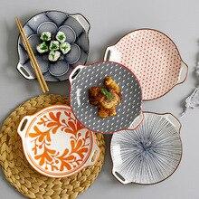 1 шт. в японском стиле, двойная ручка, керамическая десертная тарелка, тарелка, круглая, Скандинавская простая Бытовая тарелка для еды, украшение дома, Ресторан