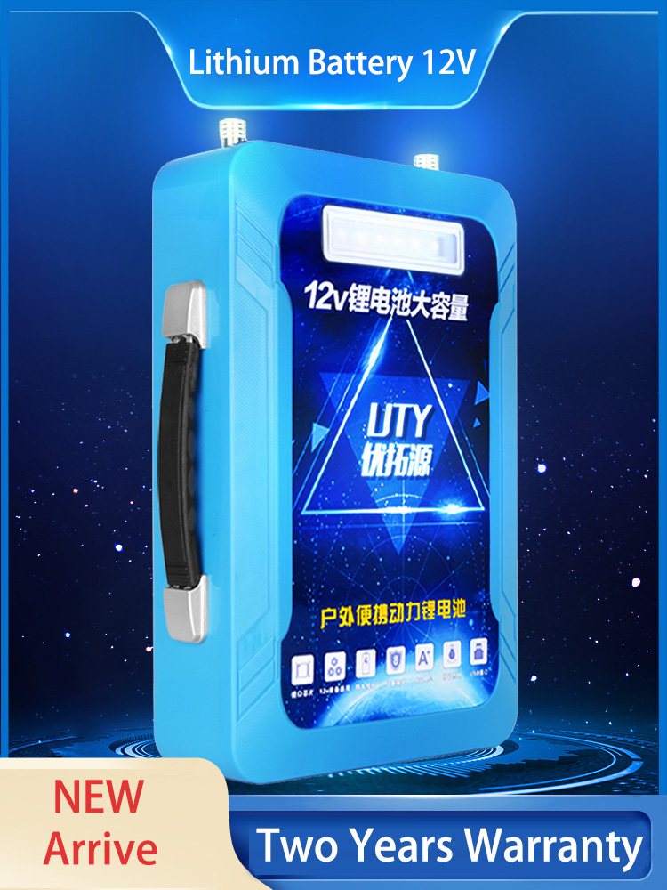 <font><b>Lithium</b></font> <font><b>Battery</b></font> <font><b>12V</b></font> <font><b>100Ah</b></font> 200Ah Li-ion Li-polymer Rechargeable Lightweight <font><b>Batteries</b></font> for boat motors,fishing,solar panel image