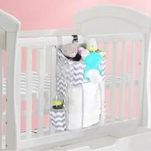 Органайзер для детской кроватки подвесная сумка хранения органайзер