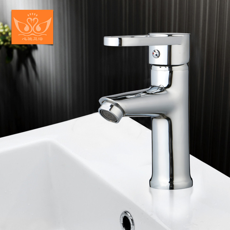 Heart Chi Sanitary Ware Copper Basin Faucet Hot And Cold Single Bore Bathroom Toilet Commode Tap Wash Basin Faucet