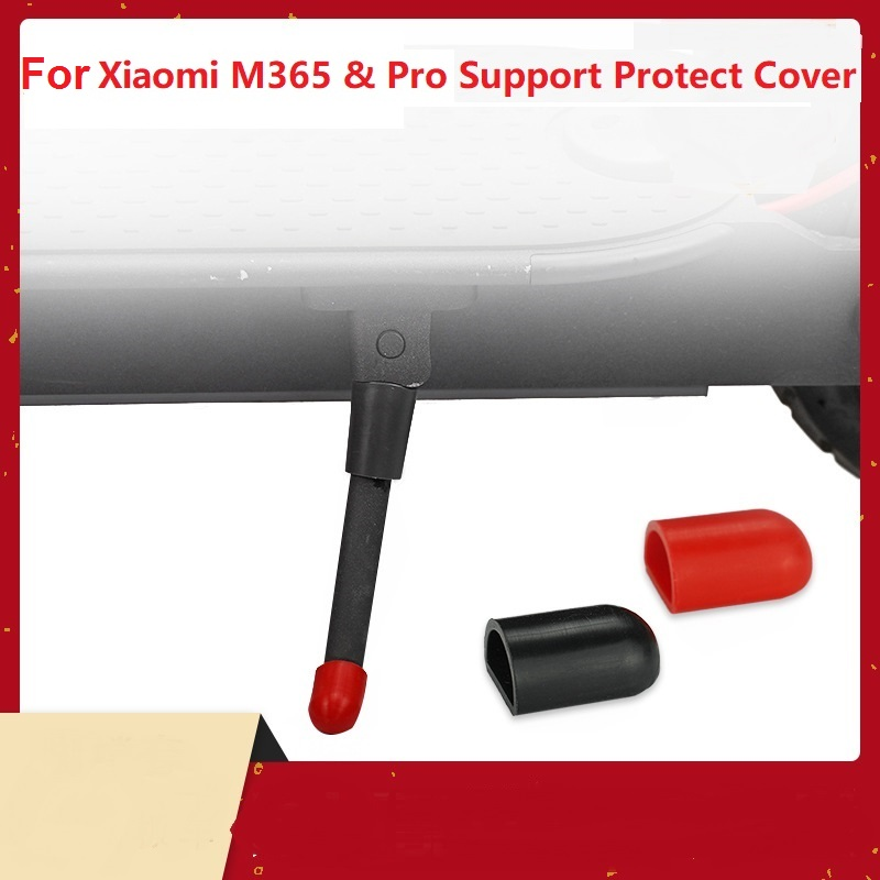 Foot Support Silicone Protect Cover Support pad height For Xiaomi Mijia M365 Electric Scooter Mjia M365Pro Skateboard Part