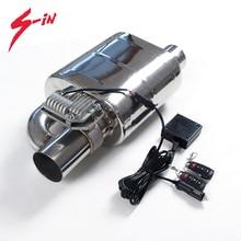 Глушитель выхлопной трубы автомобильный глушитель 51 мм 63 мм 76 мм клапан глушитель выпускной клапан вырез универсальный глушитель