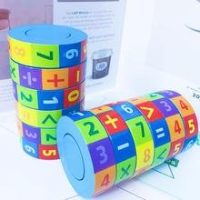 Магические математические цифры для детей кубические игрушки