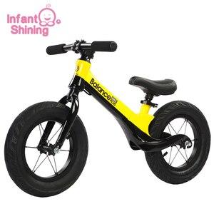 Infant Shining Children Balance Bike Run Bike Ultralight Cycling 2~6Years Old Kids Cycle Toys for Children Kids Gift Kids Toys