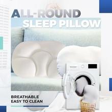 All-round Sleep Pillow All-round Clouds Pillow Nursing Pillow Sleeping Memory Foam Egg Shaped Pillows KSI999
