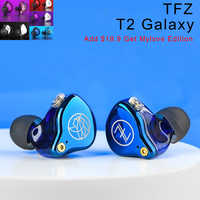 TFZ T2 Galaxy In Ear Monitor Earphones Noise Isolating Hifi Stereo Earphone Metal Wired Earbuds 2pin 0.78 Detachable Cable