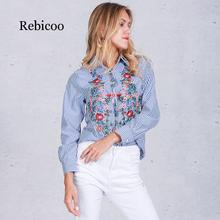 Women's Floral Embroidered Casual Shirt Autumn Long Sleeve Striped Shirt Top Women's Casual Turn Collar Shirt frilled striped collar top