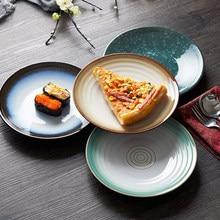 Japenese Style Ceramic Dinner Plates, Beef Steak Salad Pasta Fruit Tray Cake Sushi Sashimi Round Dish Plate Tableware