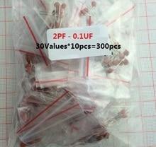 Набор керамических конденсаторов 2pf до 0,1 мкФ, 300 шт. = 30 значений * 10 шт., 50 в, 10/15/20/470/103/104/472/473/p/pf, набор в ассортименте упаковка