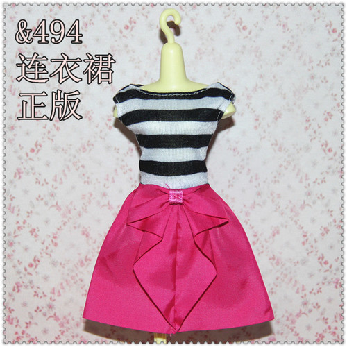 30cm Doll Dress Fashion Clothes handmade outfit For Barbie Doll Accessories Baby Toys Best Girl' Gift 4