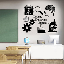 Science wall decal / Learn. Discover. Explore. Classroom school vinyl sticker, science art SK47